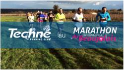 Techne-Marathon-Beaujolais-2016-Banner